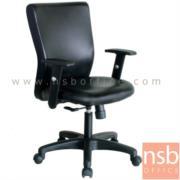 B03A224-2:เก้าอี้ทำงาน PE-A1113 ท้าวแขนพลาสติก PU แบบนิ่ม ปรับระดับได้ ขาพลาสติก spider
