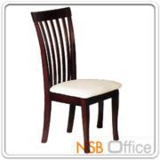 G14A039:เก้าอี้ไม้ยางพารา ที่นั่งหุ้มหนังเทียม FW-CNP2005