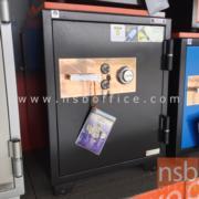 F01A058:ตู้เซฟ TAIYO 150 กก. 1 กุญแจ 1 รหัส (TS 760 K2C-30) สีดำ
