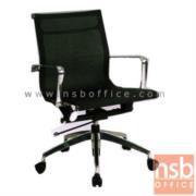 B24A156 :เก้าอี้สำนักงาน หลังเน็ต  รุ่น VCR-844  โช๊คแก๊ส  ก้อนโยก