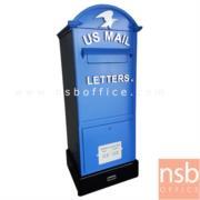 C12A003:ตู้เก็บของบานเปิดรูปแบบตู้จดหมาย US Mail สไตล์โมเดิร์น รุ่น MH-003