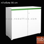 A20A032:ตู้เอกสารไม้ 2 บานเปิดเตี้ย 90W*40D*85.5H cm. เมลามีน