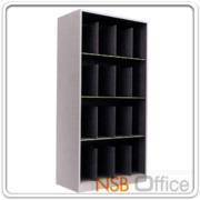D01A018:ตู้เก็บฟิล์มเอ็กซเรย์ XRV 1 หน้า 16 ช่อง 106.6W*55.9D*213.5 cm