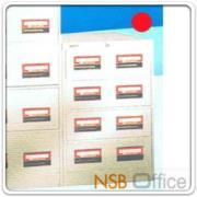 "E16A001:ตู้เก็บบัตร 4 ลิ้นชัก (บัตรขนาด 5""*8"" นิ้ว) 541W*616D*807H mm"