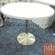 A05A006-1:โต๊ะประชุมกลม  4ที่นั่ง ขนาด 90Di cm. ขาเหล็กชุบเงาแผ่นเรียบ
