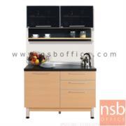 K02A009:ชุดตู้ครัว 120W cm. รุ่น SR-STEP-91 (สำหรับครัวแห้ง)