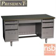 E32A027:โต๊ะทำงานเหล็ก 7 ลิ้นชัก เพรสสิเด้นท์ รุ่น DE-7D (PRESIDENT)