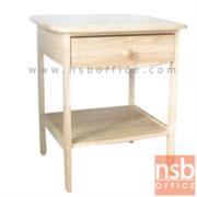 CL30448:โต๊ะข้างเตียง ไม้ยางพารา ทรงเหลี่ยมมุมบน สีบีช (มีสต๊อก 4ใบ)