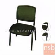 B05A102:เก้าอี้อเนกประสงค์หลังผ้าตาข่าย(เน็ต) รุ่น QT-678 ขาเหล็กพ่นดำ