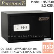 F05A025:ตู้เซฟโรงแรมน้ำหนัก 5.2 กก. เพรสสิเด้นท์ รุ่น HSP230 แบบไม่กันไฟ