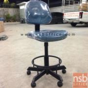 B14A026:เก้าอี้บาร์สูงมีพนักพิง K-62 ขาเหล็กกล่อง มีพักเท้า 44Wx54Dx100H cm