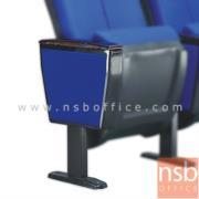 B19A005:ขาจบของเก้าอี้หอประชุมแขนกล่อง AD-01 (เฉพาะชุดแขนขาจบ)