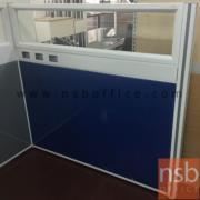 P01A056:พาร์ทิชั่น NSB ครึ่งกระจกใสแบบมีรางไฟตรงกลาง สูง 120 ซม. พร้อมเสาเริ่ม