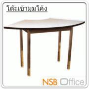 A07A017:โต๊ะเอนกประสงค์เข้ามุม ¼  หน้าโฟเมก้า ขาโครเมี่ยม