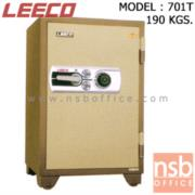 F02A009:ตู้เซฟนิรภัย 190 กก. ลีโก้ รุ่น LEECO-701T มี 2 กุญแจ 1 รหัส (เปลี่ยนรหัสได้)