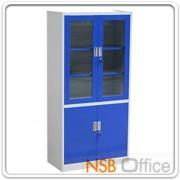 E29A004:ตู้เหล็กบนบานเปิดกระจก-ล่างบานเปิดทึบสูง รุ่น NS-2H  90W*45D*185H cm.