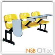 B17A036:เก้าอี้เลคเชอร์แถวเปลือกโพลี่ พับไขว้ POLY-002 ขาเหล็กเหลี่ยมแบบขาคู่พ่นดำ