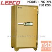 F03A008:ตู้เซฟนิรภัยระบบดิจิตอล 250 กก. ลีโก้ รุ่น LEECO-702-XPL มี 1 กุญแจ 1 รหัส