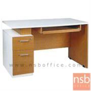 A12A045-3:โต๊ะคอมพิวเตอร์ 2 ลิ้นชัก รุ่น Bamford (แบมฟอร์ด)  ขนาด 150W*60D cm.   พร้อมรางคีย์บอร์ด เมลามีน