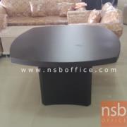A05A122:โต๊ะประชุมเหลี่ยมโค้ง TOP หนาพิเศษ 6 cm. ผิวลามิเนต