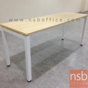 "A13A025-3:โต๊ะทำงานโล่ง ขนาด 150W*60D*75H cm ขาเหล็กเหลี่ยม 2""x2"" นิ้ว"