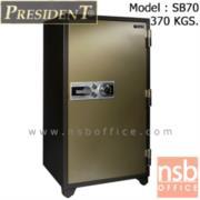 F05A016:ตู้เซฟนิรภัยชนิดหมุน 370 กก. รุ่น PRESIDENT-SB70 มี 2 กุญแจ 1 รหัส (รหัสใช้หมุนหน้าตู้)