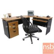 A13A011:โต๊ะทำงานตัวแอล 180W1*140W2 cm. NOCI ผิวเมลามีน