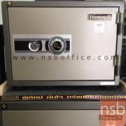 F05A009:ตู้เซฟนิรภัยชนิดหมุน 50 กก. รุ่น PRESIDENT-SS1 มี 1 กุญแจ 1 รหัส (รหัสใช้หมุนหน้าตู้)