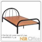 G11A005:เตียงเหล็กชั้นเดียว  3 ,3.5 ฟุต B77/3 หนาพิเศษ 0.9 mm สีดำ (มีไม้พื้น ยึดติดโครงเหล็ก)