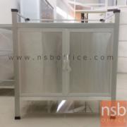 L04A023:ตู้ครัวอลูมิเนียมสีเงิน 80W 46D 85H cm.*มีสต๊อก1 *