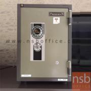 F05A050:ตู้เซฟนิรภัยชนิดหมุน 50 กก. มีถาด 7 อัน รุ่น PRESIDENT-SS2T  มี 1 กุญแจ 1 รหัส (ใช้หมุนหน้าตู้)