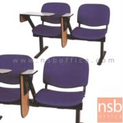 B17A006:เก้าอี้เลคเชอร์แถวหุ้มเบาะใหญ่ พับไขว้ 2 , 3 , และ 4 ที่นั่ง รุ่น D660 ขาเหล็กพ่นดำ