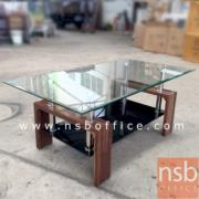 B13A172:โต๊ะกลางกระจกใสหน้าเหลี่ยม 110W cm. รุ่น GHO-SEOUL ขาลายไม้มะฮอกกานีเงา