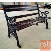 G08A036-3:เก้าอี้สนามไม้เต็ง เหล็กหล่อ กทม.  รุ่น BKK-CO10  120 cm. (ไม่มีเส้นคาดกลาง)