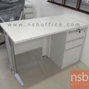 A18A050-1:โต๊ะทำงาน 3 ลิ้นชัก มีบังโป๊   ขนาด 120W cm. (ราคาไม่รวมมินิสกีน) ขาเหล็ก