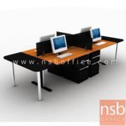 A27A001:ชุดโต๊ะทำงานกลุ่ม 4 ที่นั่ง 360W cm พร้อมลิ้นชักเหล็กเกรดพิเศษ TY-WS024G