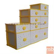 C07A032:ลิ้นชักพลาสติก 2 ลิ้นชักและ 4 ลิ้นชัก (ผลิต 3 รุ่น) จัดส่งเป็น packing