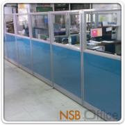 P01A008-1:พาร์ทิชั่น NSB ครึ่งทึบครึ่งกระจกใสพร้อมเสาเริ่ม ขนาด ก.60*160 ซม.