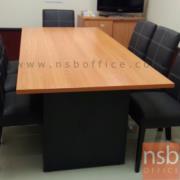 A05A052-1:โต๊ะประชุมเหลี่ยม 165W*80D cm (รุ่นพิเศษ เมลามีนล้วนทั้งตัว)
