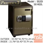 F05A051: ตู้เซฟดิจิตอล 50 กก. มีถาด 7 อัน รุ่น PRESIDENT-SS2TD มี 1 กุญแจ 1 รหัส (รหัสใช้กดหน้าตู้)