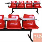 B07A012:เก้าอี้เลคเชอร์แถวเฟรมโพลี่ล้วน หน้าโฟเมก้า 2 ,3 ,4 และ 5 ที่นั่ง รุ่น TW-L2 (ขาเหล็กกลม)