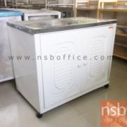 L04A005:ตู้เคาน์เตอร์ซิงค์ล้างจาน หน้าบานเปิดมีบานเกล็ด พร้อมล้อเลื่ยน 89.5W 52D 73.5H cm. (สต็อก 1 ใบ)