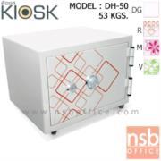 F04A001:ตู้เซฟนิรภัยหมุนรหัสแนวนอน 53 กก. รุ่น K-DH-50 มี 1 กุญแจ 1 รหัส (มี 4 ลวดลาย)