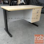 A18A001-1:โต๊ะทำงาน 2 ลิ้นชัก  ขนาด 120W*60D*75H cm. ขาเหล็กตัวแอล