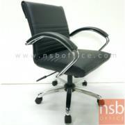 B03A414:เก้าอี้สำนักงานพนักพิงเตี้ย รุ่น SK-40 ขาเหล็กชุบโครเมียม