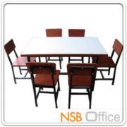 A17A015:ชุดโต๊ะอ่านหนังสือ 120W*60D*65H cm โครงเหล็ก หน้าโฟเมก้าขาว (พร้อมเก้าอี้ 6 ตัว)