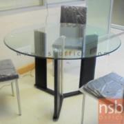 A05A133:โต๊ะกลางหน้ากระจก 120W,150W cm.