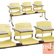 B17A016-1:เก้าอี้เลคเชอร์แถวเฟรมโพลี่  รุ่น D226  ขนาด 4 ที่นั่ง ขาเหล็กชุบโครเมี่ยม