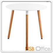 A14A020:โต๊ะหน้าไม้ MDF รุ่น S-HAHA232C   ขนาด 80W cm.  ขาไม้สีบีช