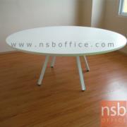 A25A007-3:โต๊ะประชุมกลม ขาเหล็กกล่องทรงปิรามิด Di150*75H cm.
